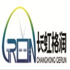 四川长虹格润环保科技股份有限责任公司